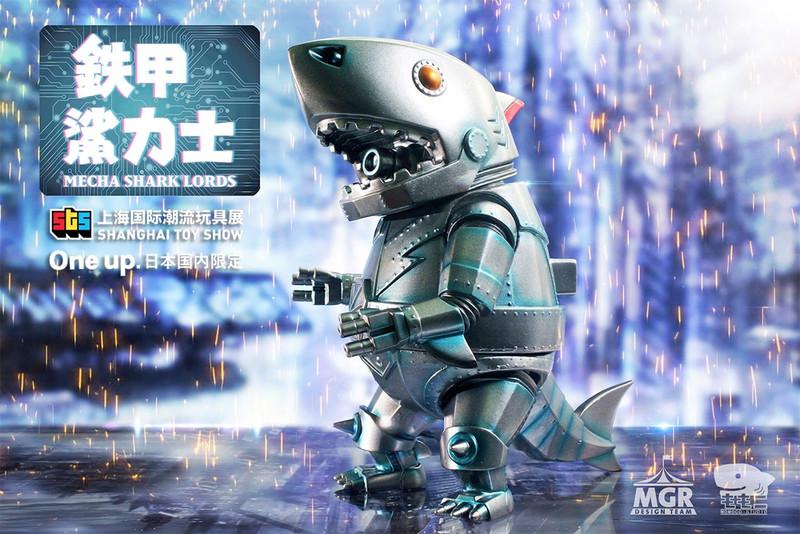 Ironclad Shark : Super Steel