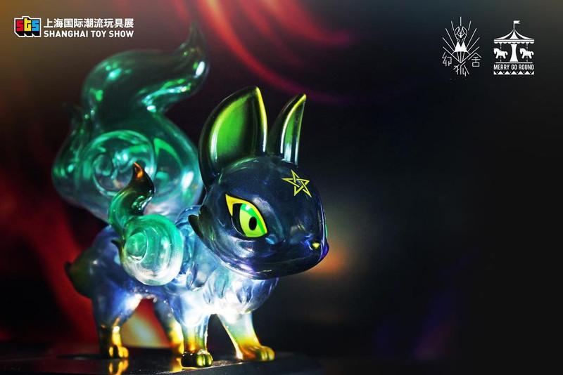 The Phantom Fox : Magic Star