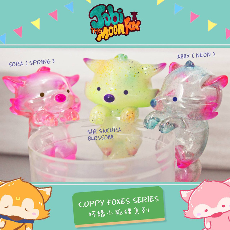 Cuppy Foxes Series
