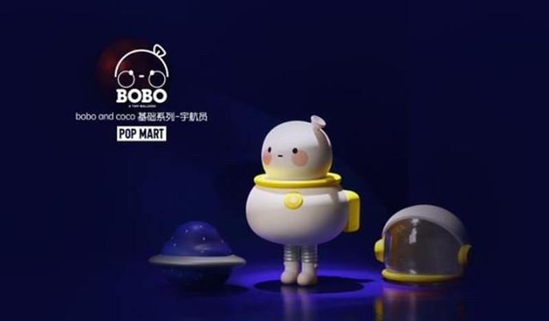 Bobo and Coco Mini Series : Blind Box