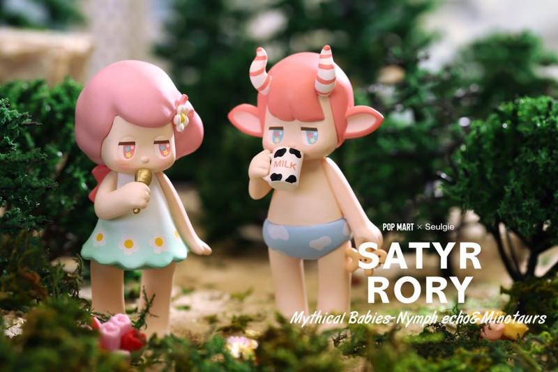 Satyr Mythical Babies Mini Series by Seulgie : Blind Box