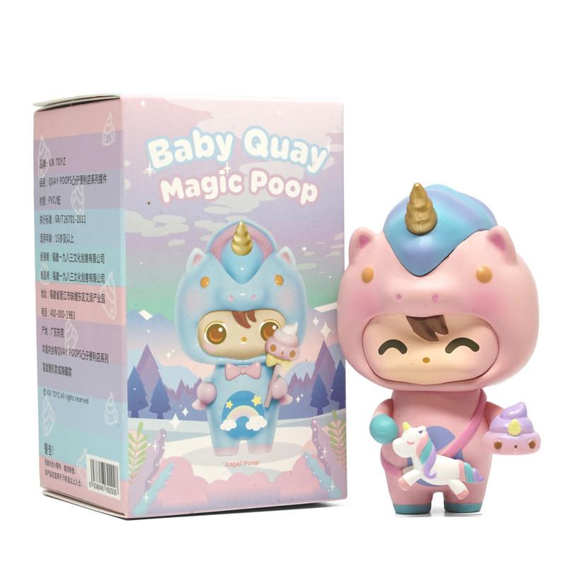 Baby Quay Magic Poop Mini Series : Blind Box