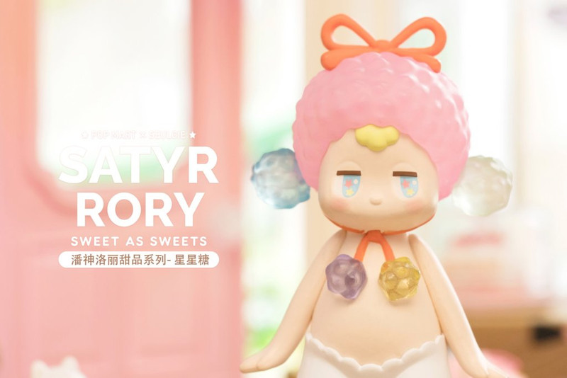 Satyr Rory Sweet as Sweets Mini Series by Seulgie Blind Box