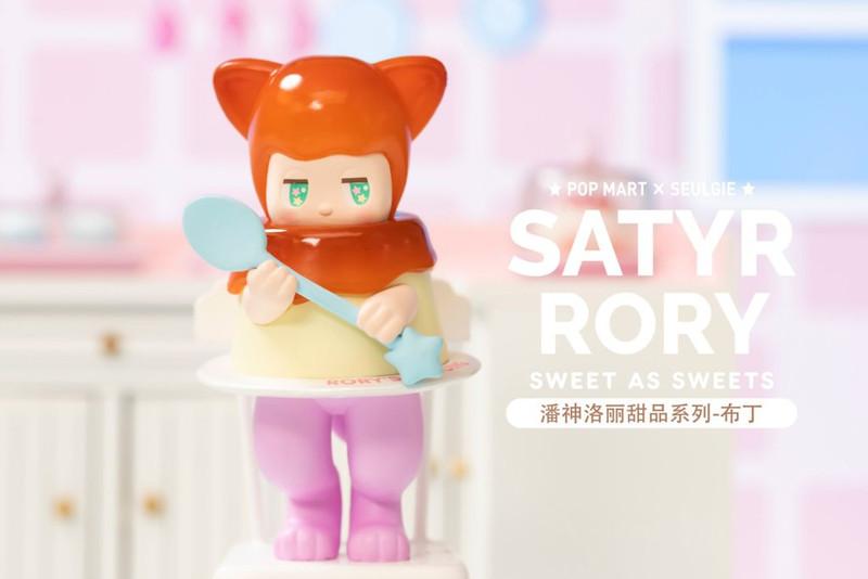 Satyr Rory Sweet as Sweets Mini Series by Seulgie Blind Box