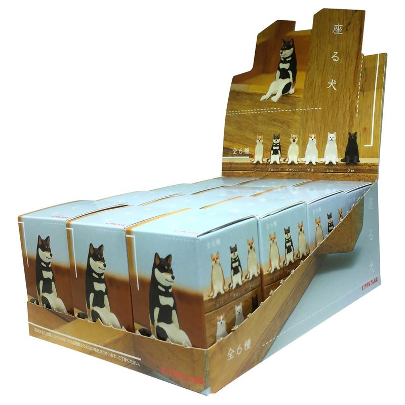 Sitting Dog : Blind Box