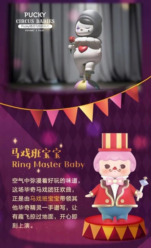 Pucky Circus Babies Mini Series Blind Box