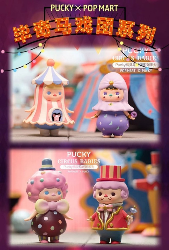 Pucky Circus Babies Mini Series : Blind Box PRE-ORDER SHIPS AUG 2020