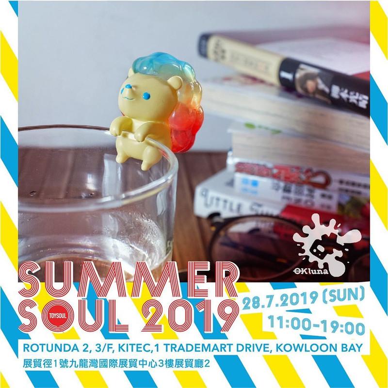 Cuppy Dotdot Rainbow by OKLuna