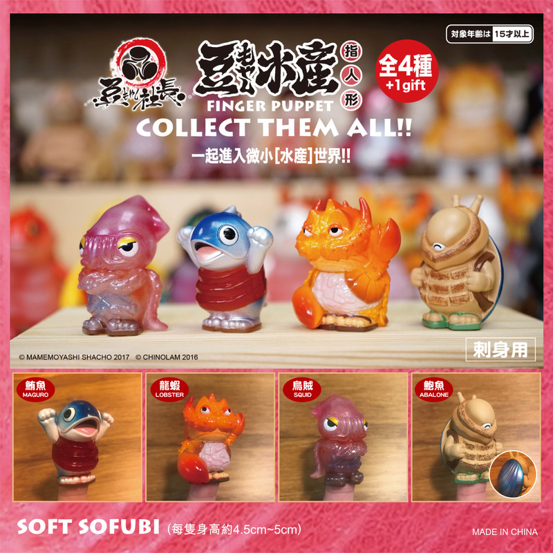 Finger Puppet Ver. 1 by Chino Lam PRE-ORDER SHIPS SEP 2019