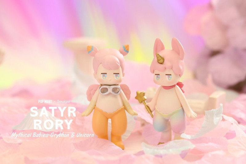 Satyr Rory Mythical Babies Mini Series : Open Blind Box