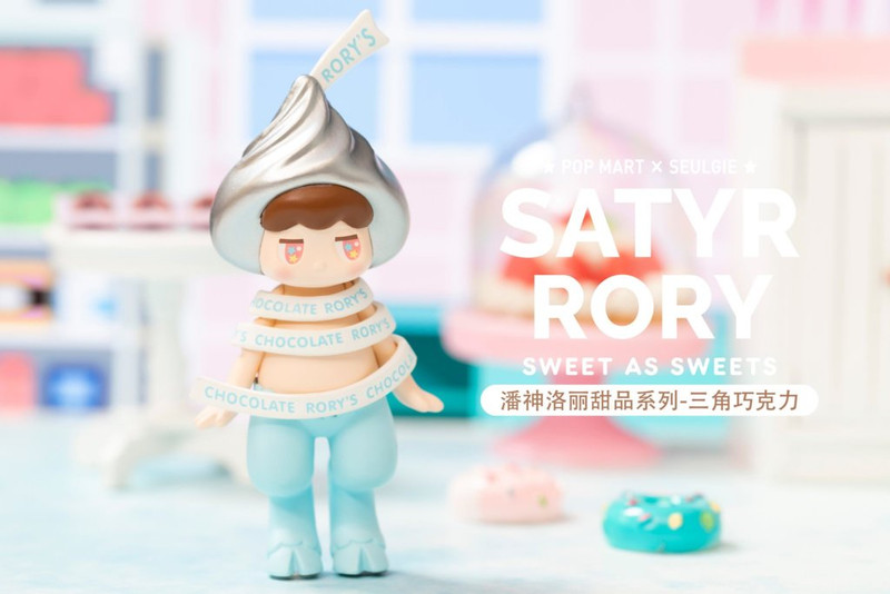 Satyr Rory Sweet as Sweets Mini Series : Open Blind Box