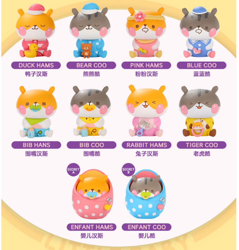 Little Baby Chewyhams Mini Series by Funi : Blind Box PRE-ORDER SHIPS NOV 2019