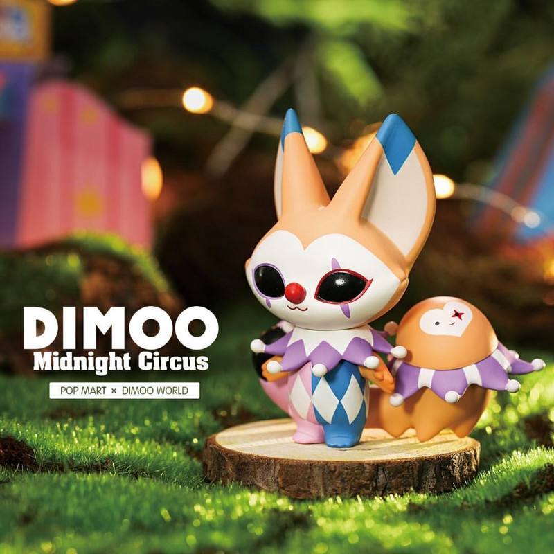 Dimoo Midnight Circus Mini Series by Ayan : Blind Box