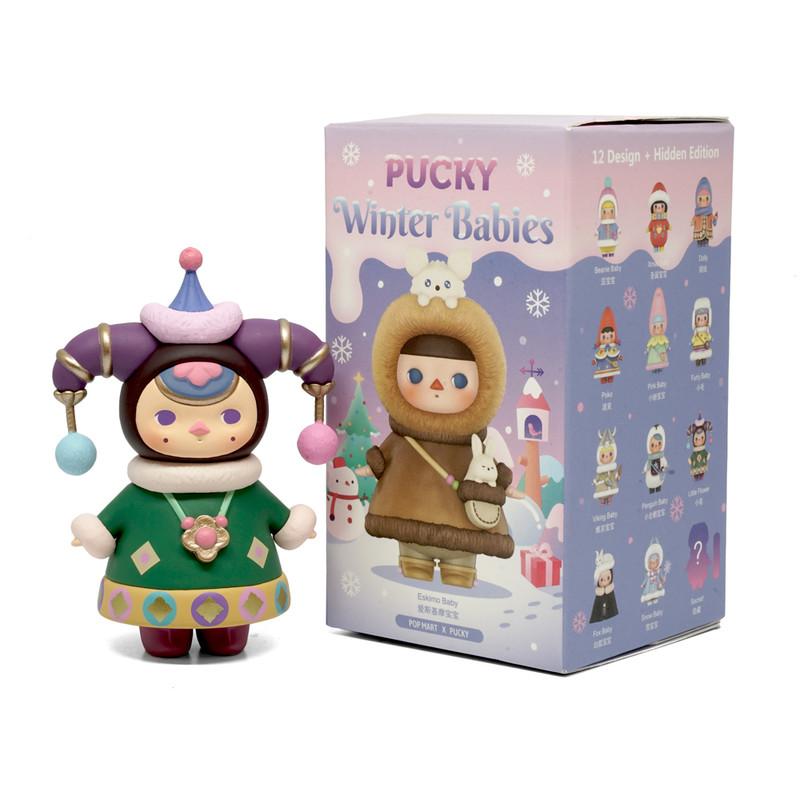 Pucky Winter Babies Mini Series : Blind Box