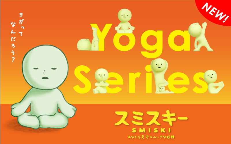Smiski Glow in the Dark Yoga Series : Blind Box