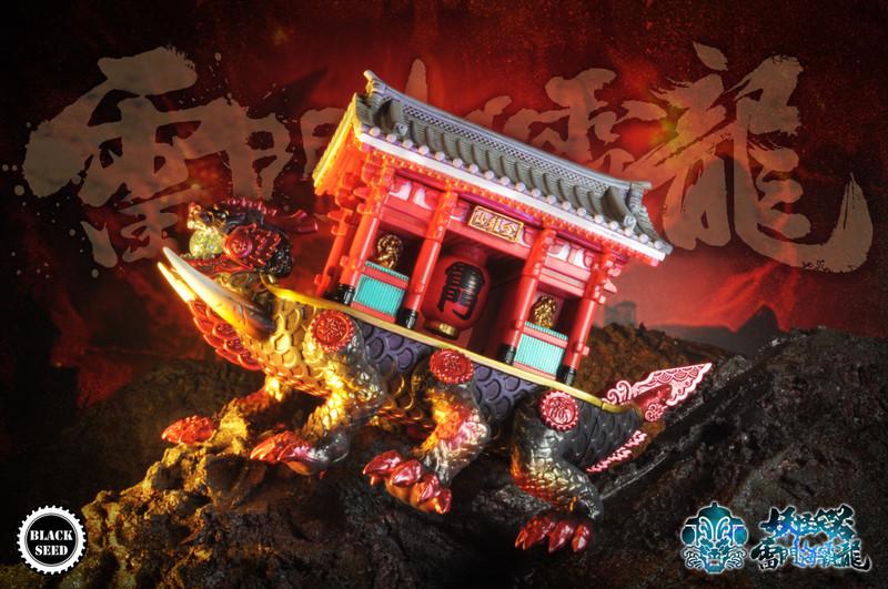 Kaminarimon Hoi Ba Long by Kenneth Tang