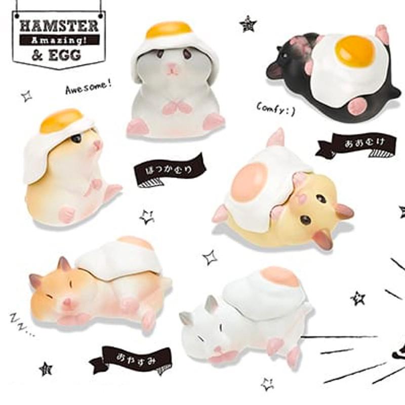 Ham Egg Blind Box Version 2