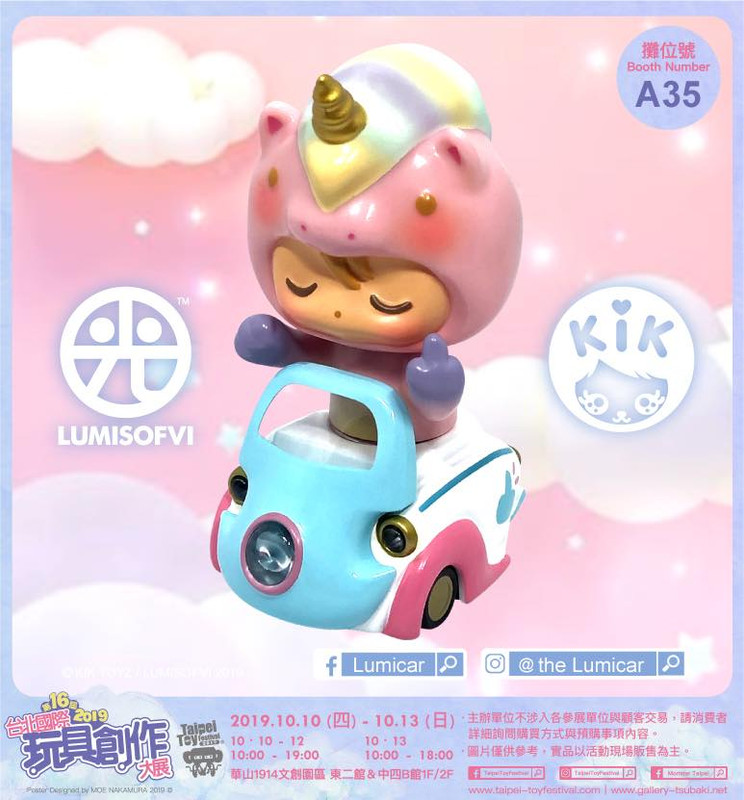 Lumisofvi Baby Quay Pink Set by Kik Toys (Mini Figure with Light-up Car + Base)