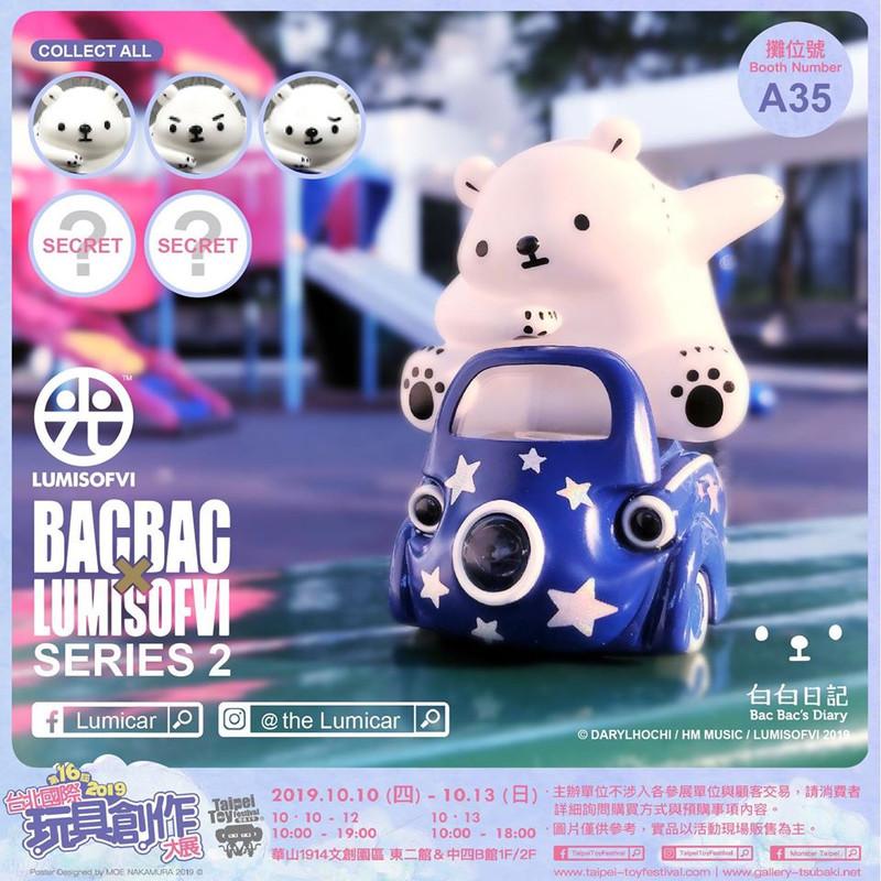 Lumisofvi Bac Bac Series 2 Random Face Set (Mini Figure with Light-up Car)