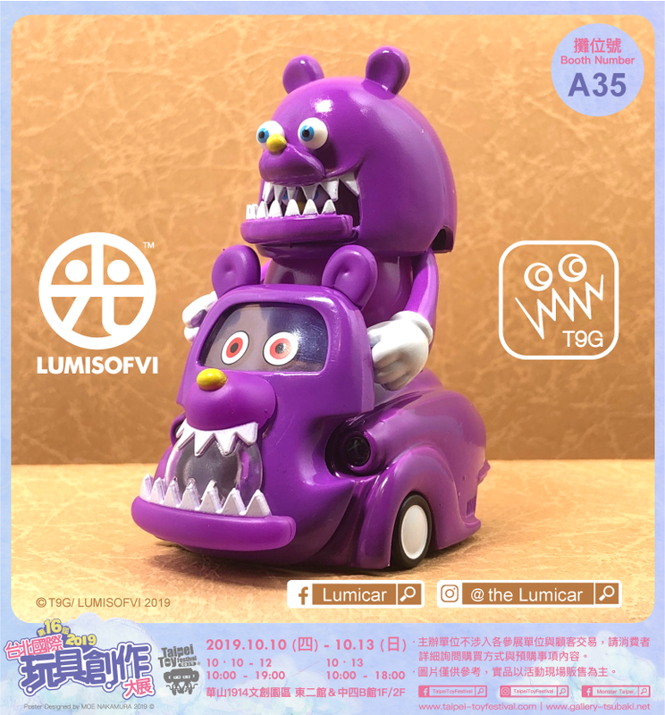 Lumisofvi Kotaro Purple Set by T9G (MiniFigure with Light-up Car)