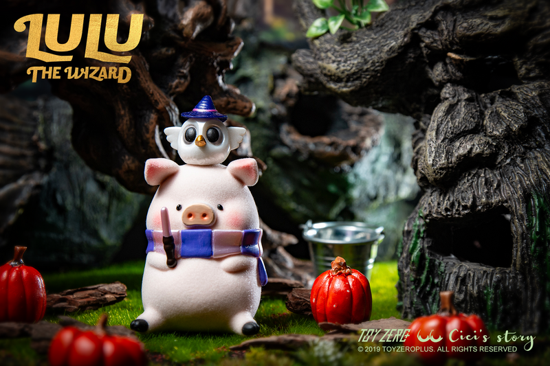 Lulu The Wizard Series Blind Box PRE-ORDER SHIPS LATE MAY 2020