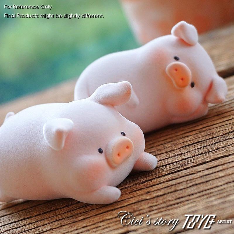 Lulu Piggy Blind Box by Cici's Story