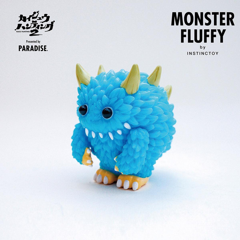 Kaiju Hunting Series 2 Blind Box