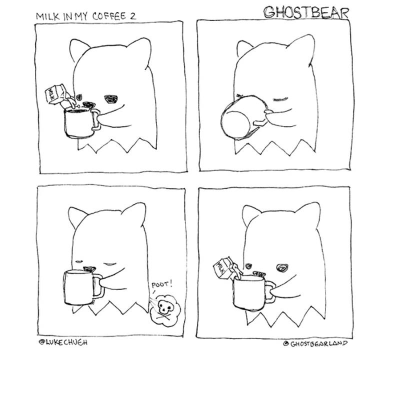Ghostbear Asian Glow by Luke Chueh