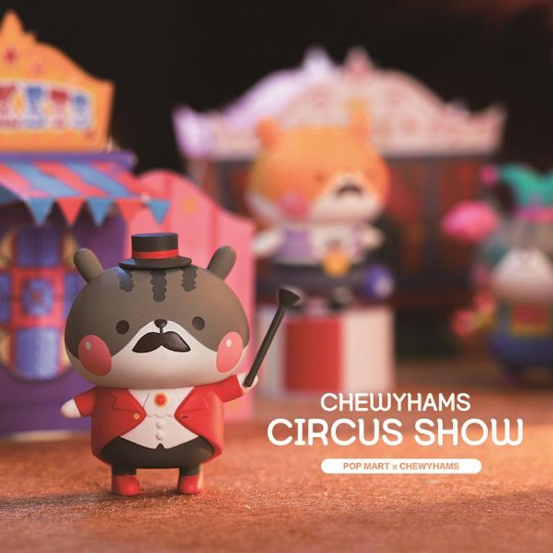 Chewyhams Circus Show Mini Series by Funi : Blind Box