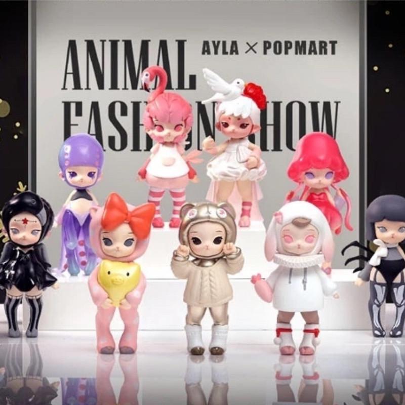 Ayla Animal Fashion Show Mini Series Blind Box