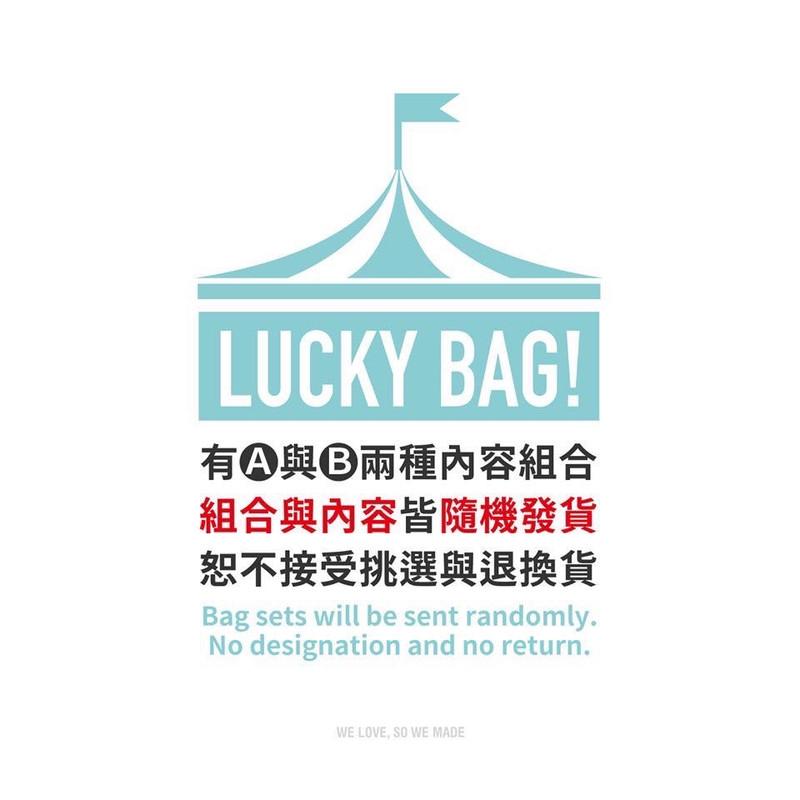 Merry Go Round Lucky Bag 2020 Random Bag PRE-ORDER SHIPS MAR 2020