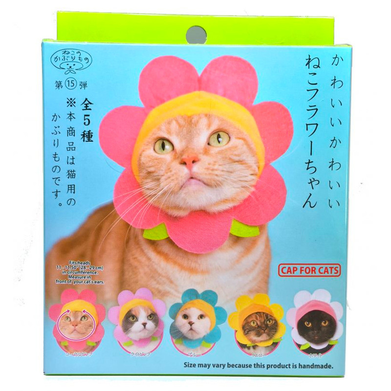 Cat Cap Flower Blind Box