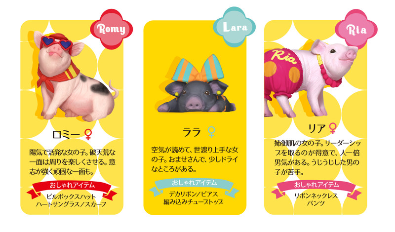 Fancy Pets : Lena's Favorite Mini Pig Blind Box