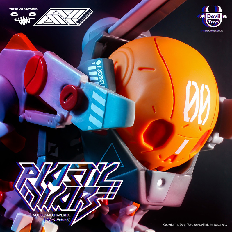 Mechaverita by The Beast Brothers x Ghetto Plastic PRE-ORDER SHIPS Q2-Q3 2020