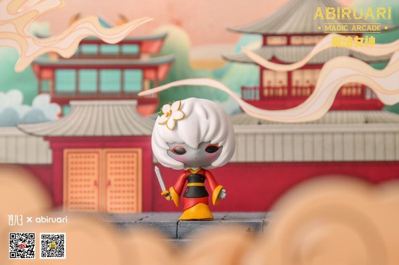 Abiru Magic Arcade Mini Series by Ari Blind Box
