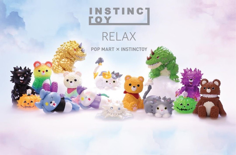 Relax Series 1 by Instinctoy Blind Box