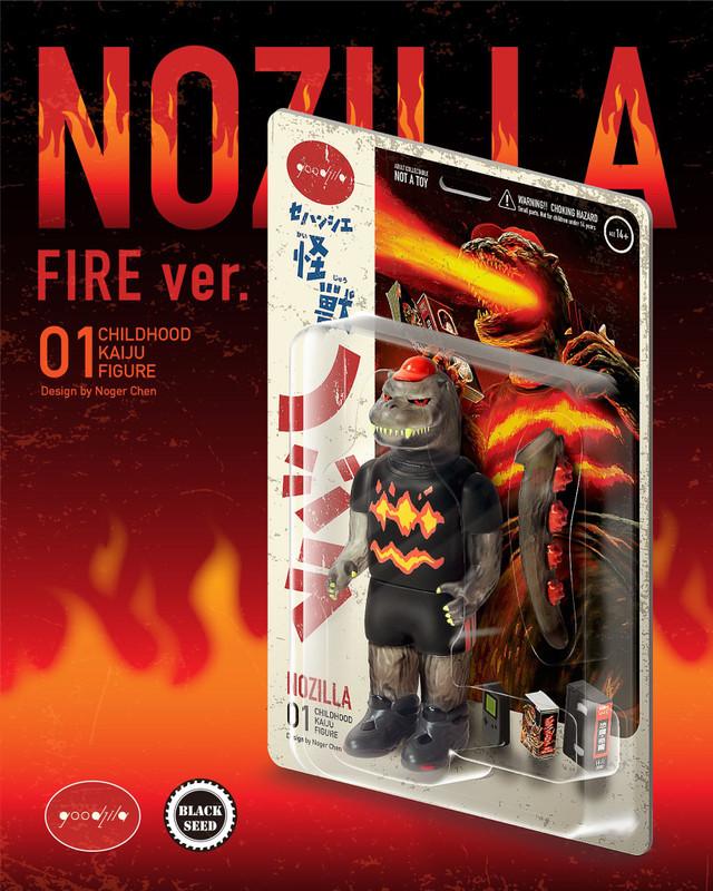 Nozilla Fire Version by Noger Chen