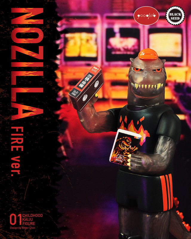 Nozilla Fire Version by Noger Chen
