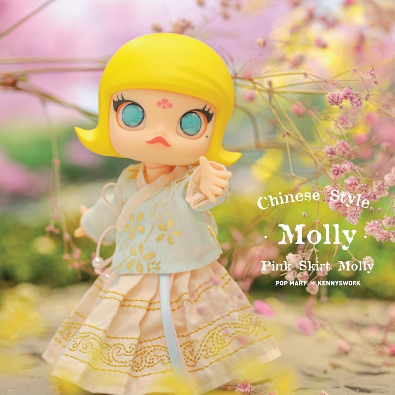Molly BJD Chinese Style Pink Skirt by Kenny Wong