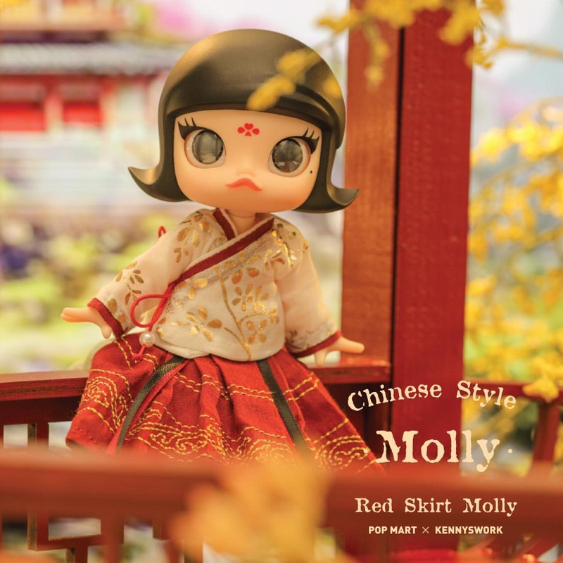 Molly BJD Chinese Style Red Skirt by Kenny Wong