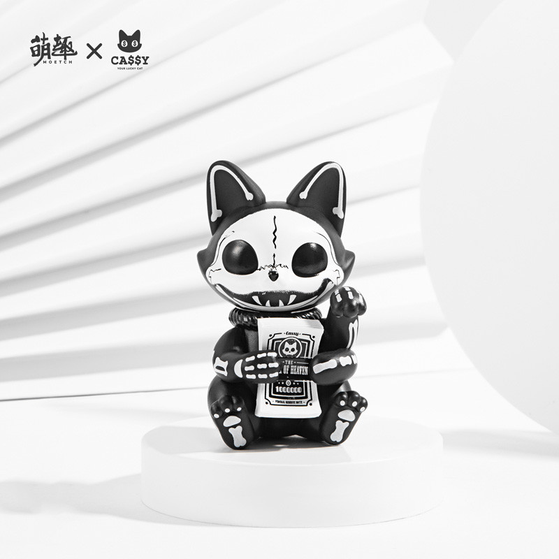 Cassy Your Lucky Cat Mini Series Blind Box by Sally