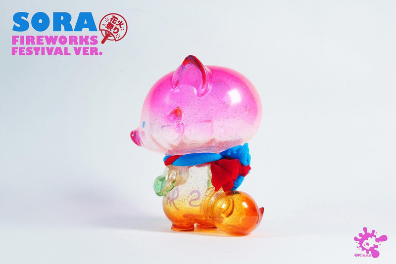 Sora The Fireworks Festival Version PRE-ORDER SHIP LATE MAY 2020