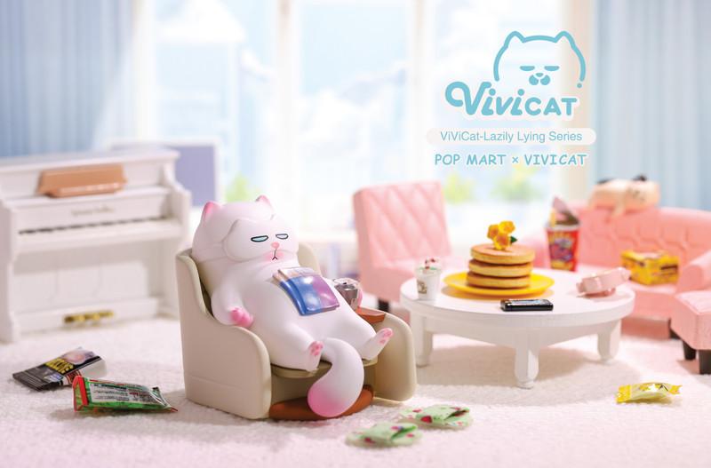 Vivicat Lazily Lying 3.0 Mini Series Blind Box