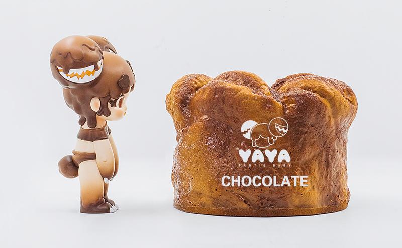 Yaya Chocolate by Moe Double Studio PRE-ORDER SHIPS JUL 2020