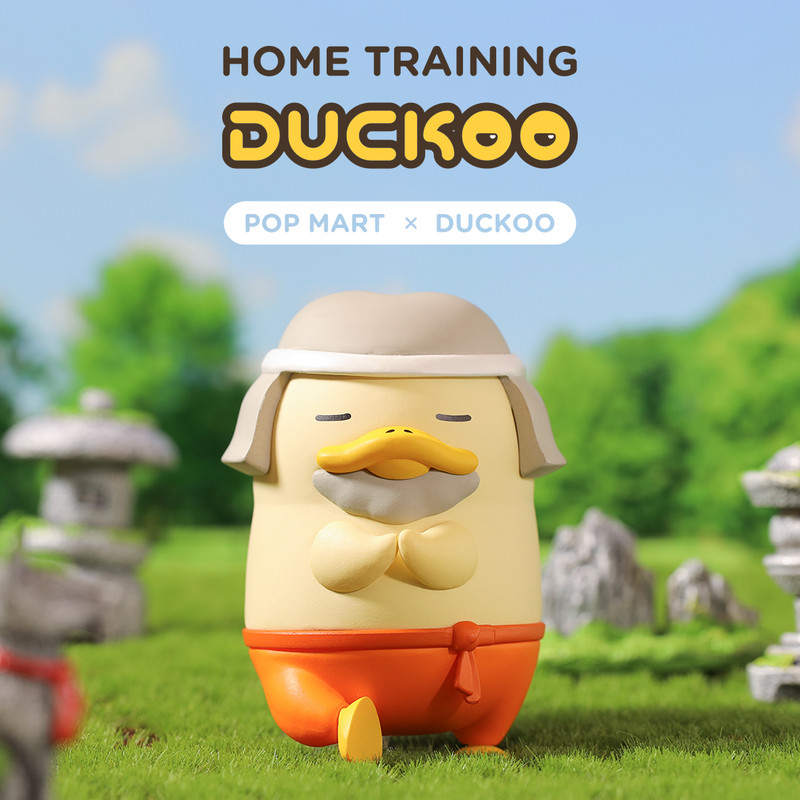 Duckoo Home Training Mini Series Blind Box