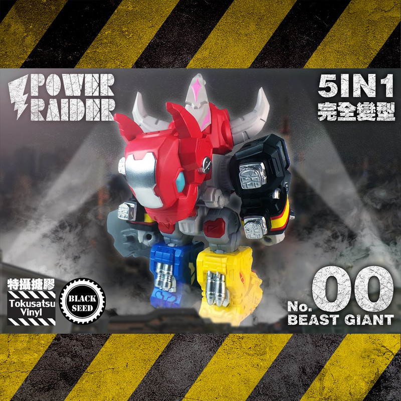 Power Raider Set of 5 by Kenneth Tang PRE-ORDER SHIPS SEP 2020