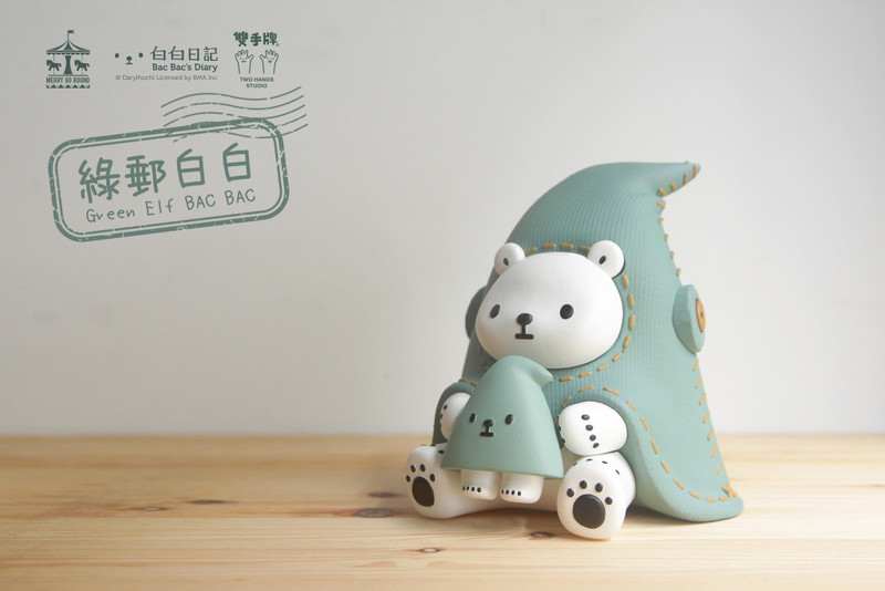 Green Elf Bac Bac by Two Hands Studio PRE-ORDER SHIPS SEP 2020