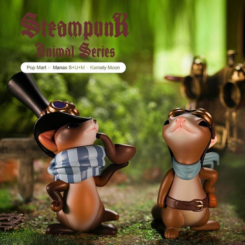 Steampunk Animals Mini Series Blind Box by Manas S+U+M & Kamaty Moon