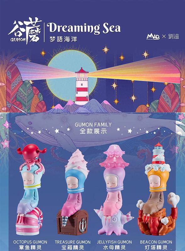 Gumon Dreaming Sea Blind Box by Yuan Liu PRE-ORDER SHIPS SEP 2020