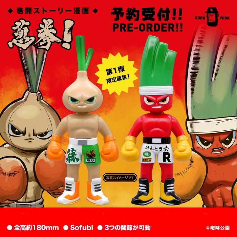 Allium Punch! Boxer Takeda Ninniku by Ina PRE-ORDER SHIPS AUG 2020